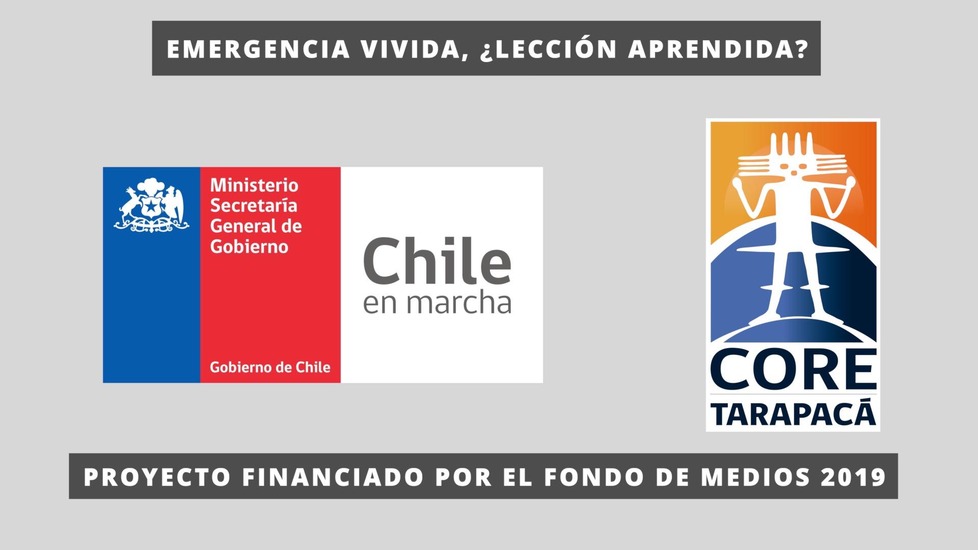 Photo of Fondo de Medios de Comunicación Social 2019