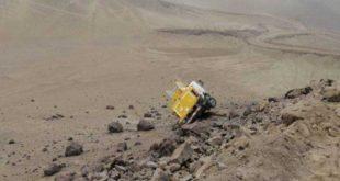 2 muertos en accidente en Ruta 510